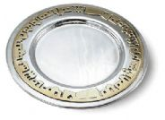 Kiddush Cup Trays