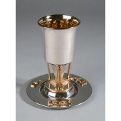 CALL FOR PRICE   King David with Saucer Kiddush Cup