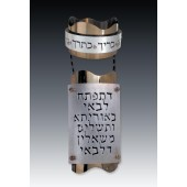 Breast Plate For Torah