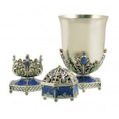 Ornate Havdallah Set