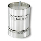 Yizkor Candle Holder