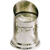 Hammered Yizkor Candle Holder