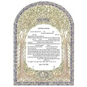Green Woods Papercut Ketubah