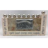 Tuba Raban Menorah