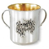 Sterling Silver Washing Cup