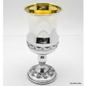 Sterling Silver Kiddush Cup on Stem