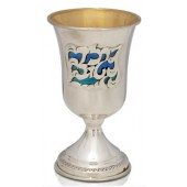 Sterling Silver with Enamel Yeled/a Cup