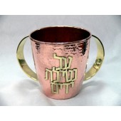 Copper Washing Cup